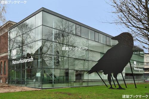 ロッテルダム自然史博物館