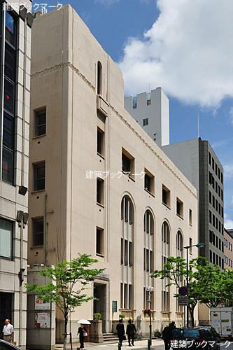 あいおいニッセイ同和損保神戸ビル(旧神戸海上火災保険ビル)
