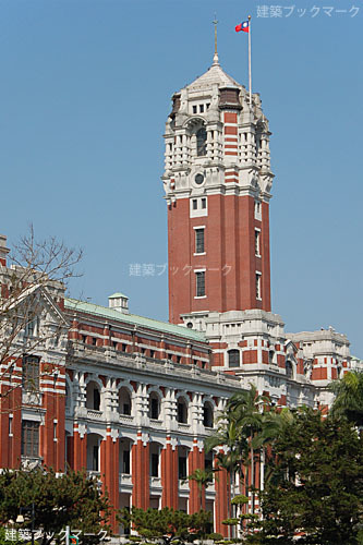 台湾総統府(旧台湾総督府)