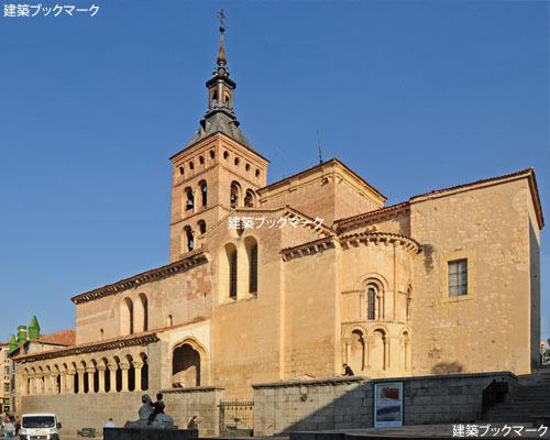 サン・マルティン教会