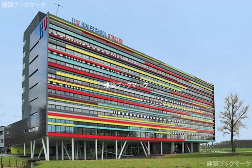 Hogeschool Utrecht Faculteit Educatie
