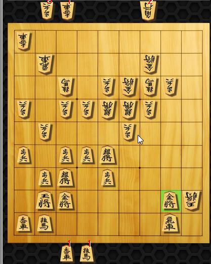 棋譜20170913-1