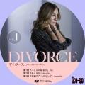 DIVORCE/ディボース <ファースト・シーズン> 1