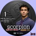 SCORPION/スコーピオン シーズン2 1