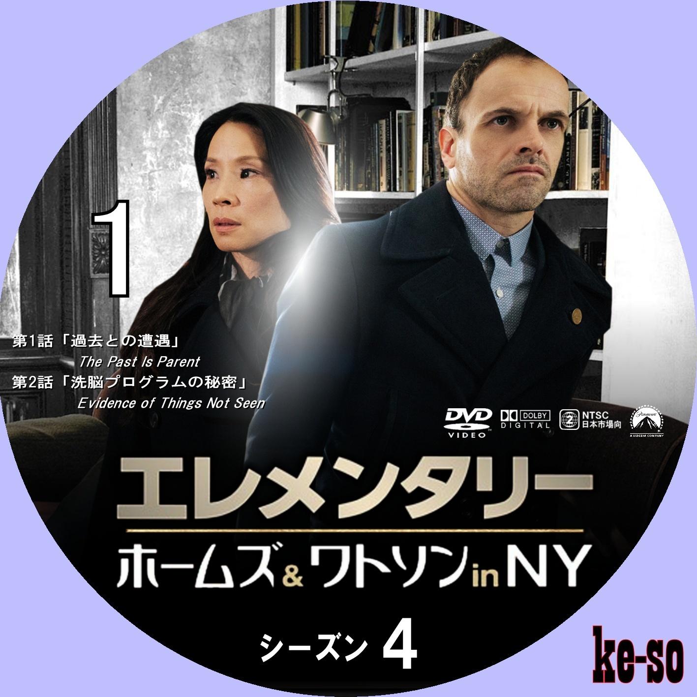 シーズン4 登場人物 | 『24 TWENTY FOUR』情報局