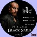 BLACK SAILS/ブラック・セイルズ 3 1