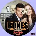 BONES-骨は語る- ファイナル・シーズン 1