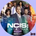 NCIS:ニューオーリンズ シーズン2 1