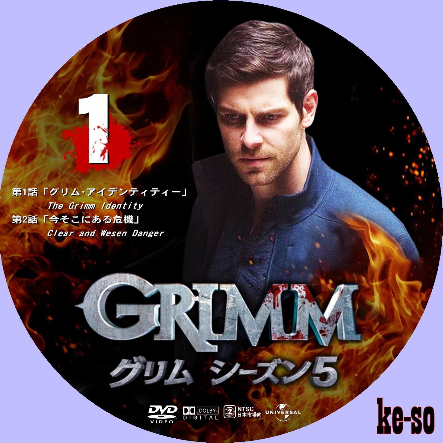 Amazon | GRIMM/グリム ファイナル・シーズン …