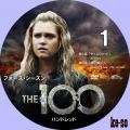THE 100/ハンドレッド<フォース・シーズン> 1