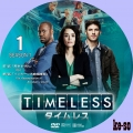TIMELESS タイムレス シーズン1 1