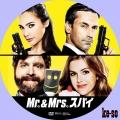 Mr.&Mrs. スパイ