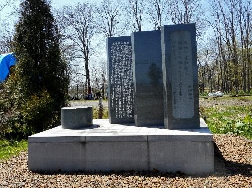 北村 啄木歌碑