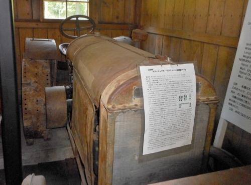 北大第二農場展示トラクター マコーミックデーリング10-20形