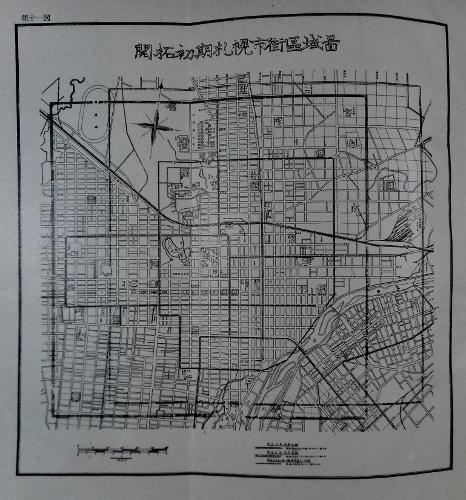 旧市史 開拓初期札幌市街区域図