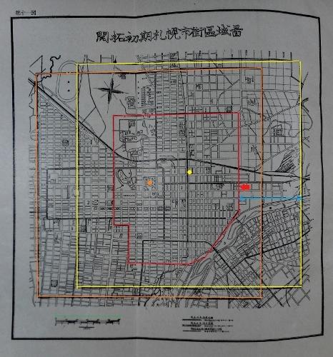 旧市史 開拓初期札幌市街区域図 境界線着色