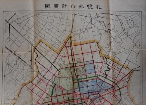 昭和17年札幌都市計画図