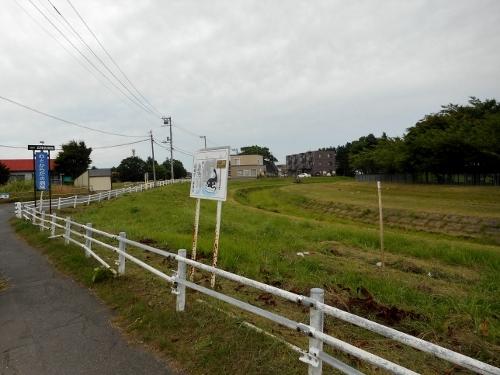 伏籠川旧本流 篠路