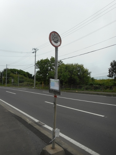 上新川 バス停