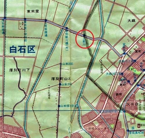 昭文社 札幌市街図 上新川周辺