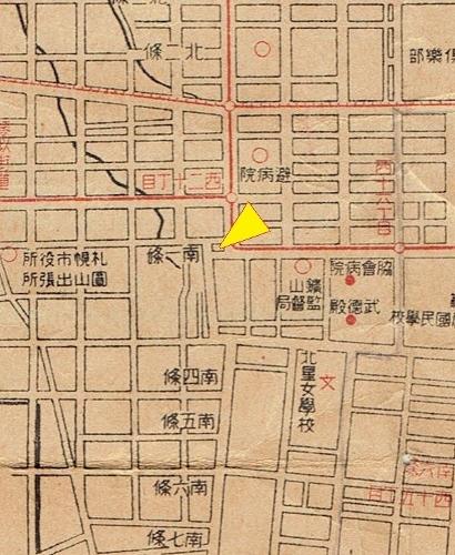 昭和18年札幌市街案内図 南2西20周辺