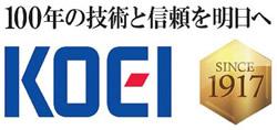 広栄化学工業のロゴ