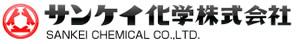 サンケイ化学のロゴ