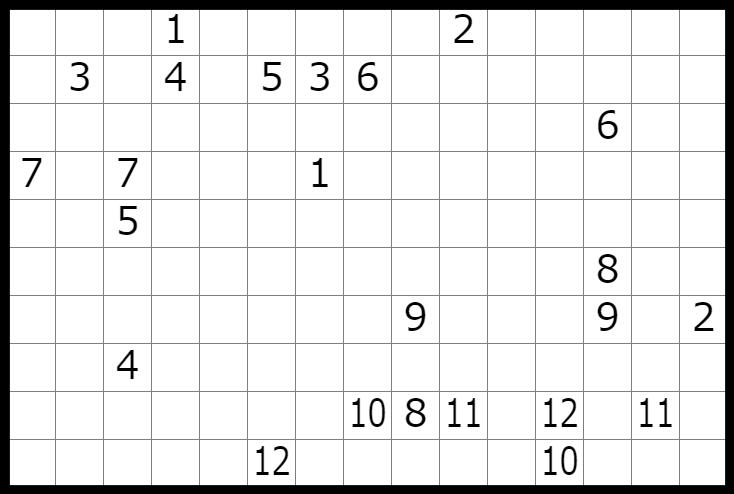 numlin (4)