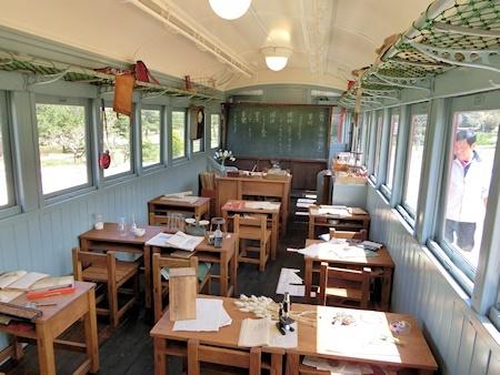 デハニ電車の教室