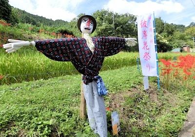 日米草の根サミット「棚田視察団」の作品 (2)