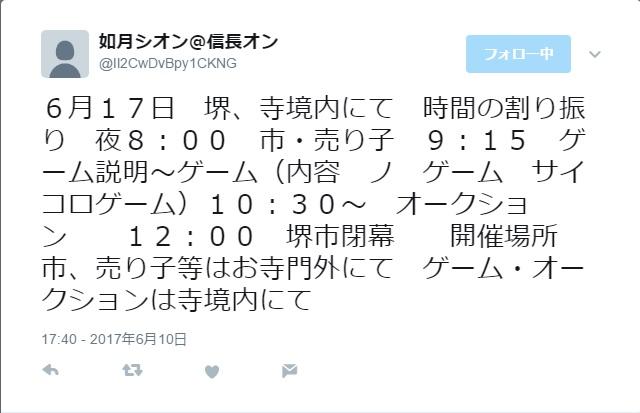 2017061301.jpg