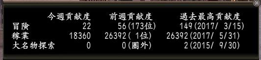 Nol17060501.jpg