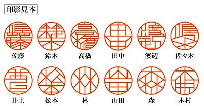 幾何学模様のはんこは見る人の目に留まります。