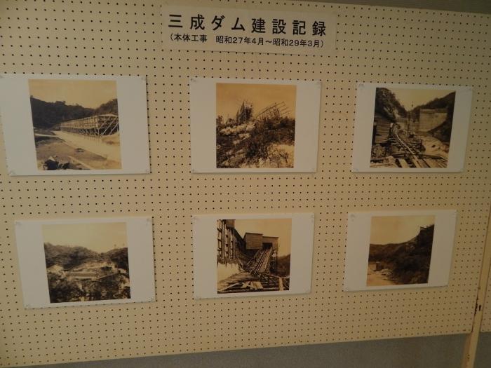 DSCN3567三成ダム