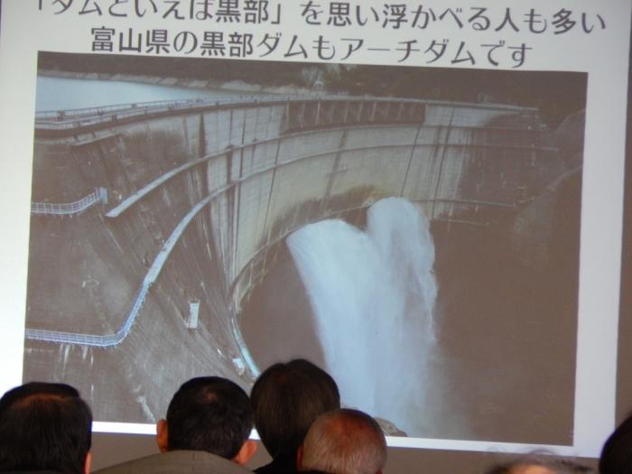 DSCN3606三成ダム