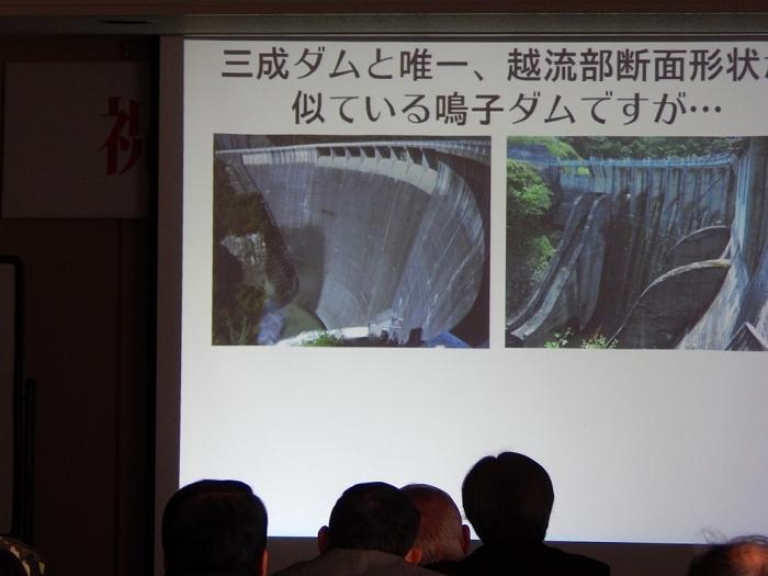 DSCN3623三成ダム