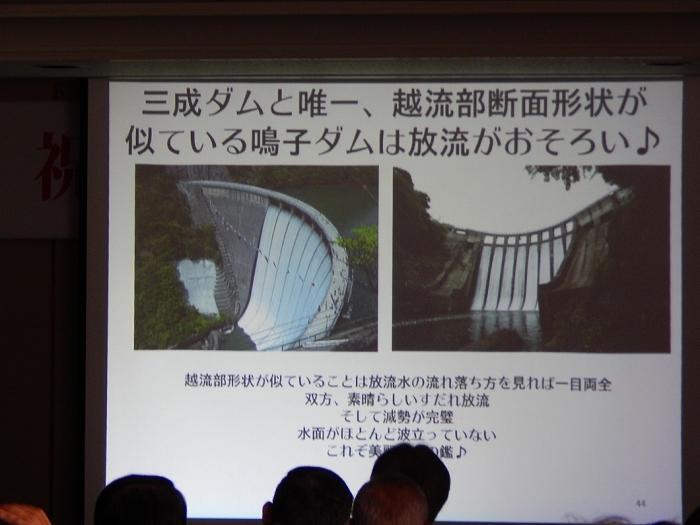 DSCN3624三成ダム