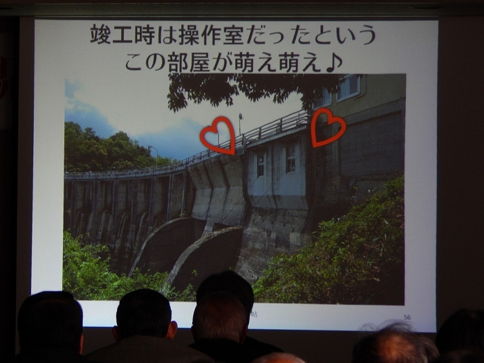 DSCN3630三成ダム