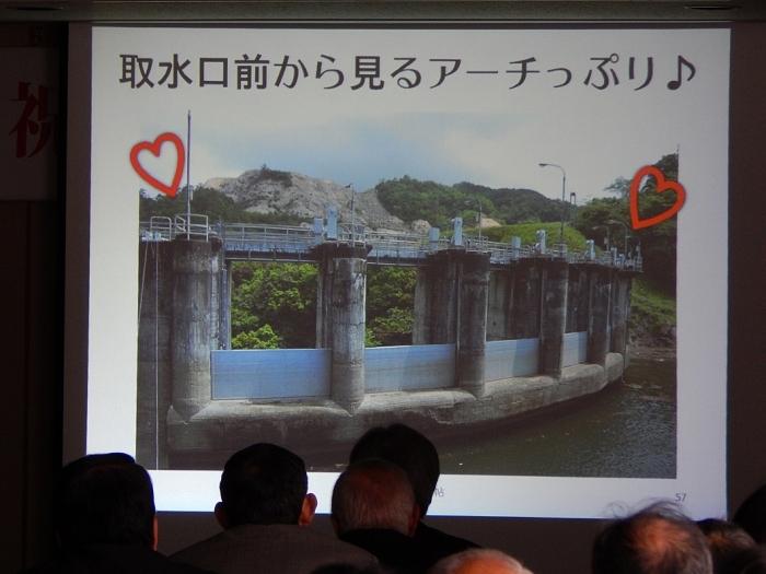 DSCN3631三成ダム