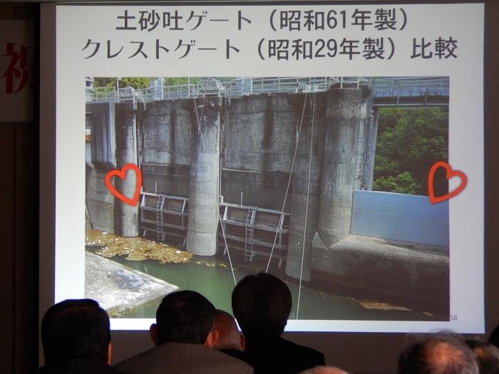 DSCN3632三成ダム
