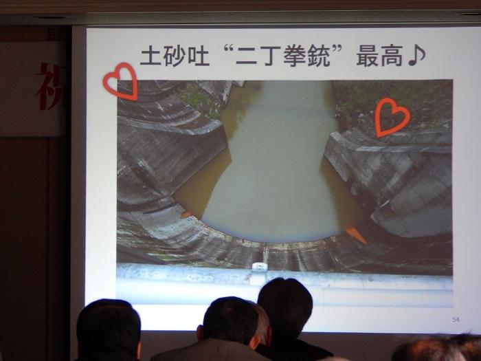 DSCN3629三成ダム