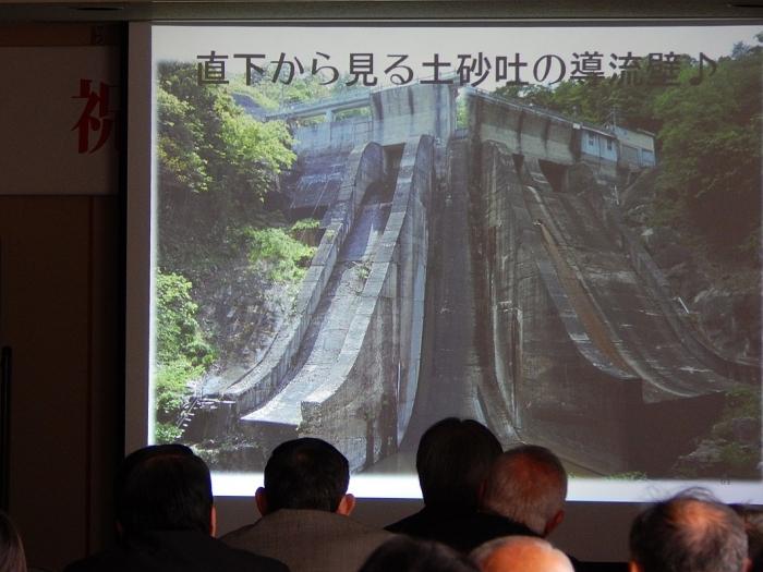 DSCN3634三成ダム