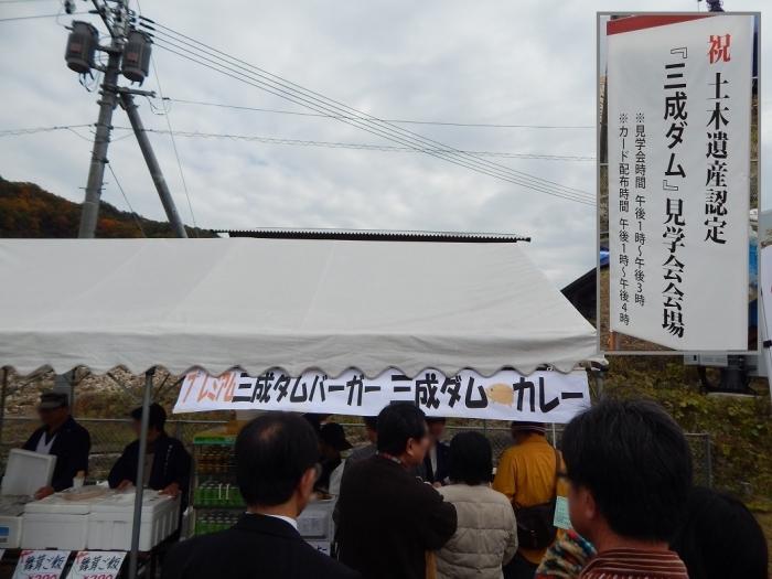 DSCN3641三成ダム - コピー