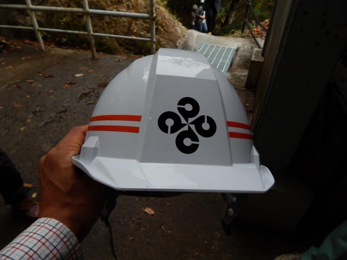 DSCN3732三成ダム