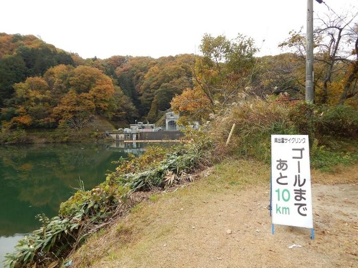DSCN3812阿井川ダム
