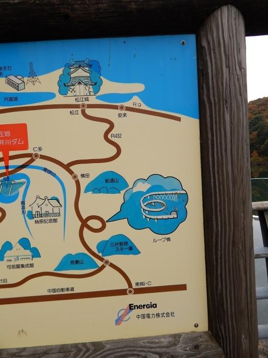 DSCN3815阿井川ダム