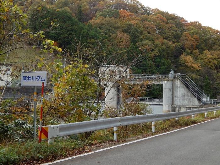 DSCN3813阿井川ダム