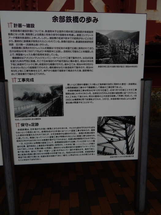 DSCN3896余部橋梁