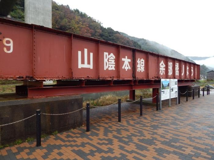 DSCN3894余部橋梁