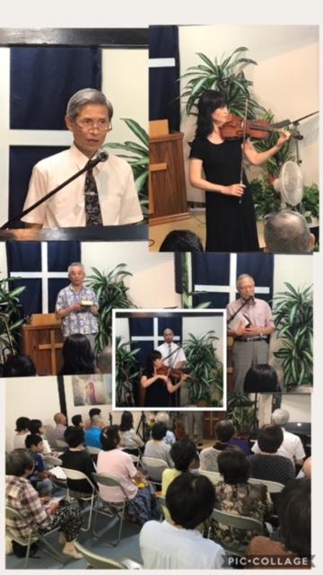 2017年7月教会コンサート